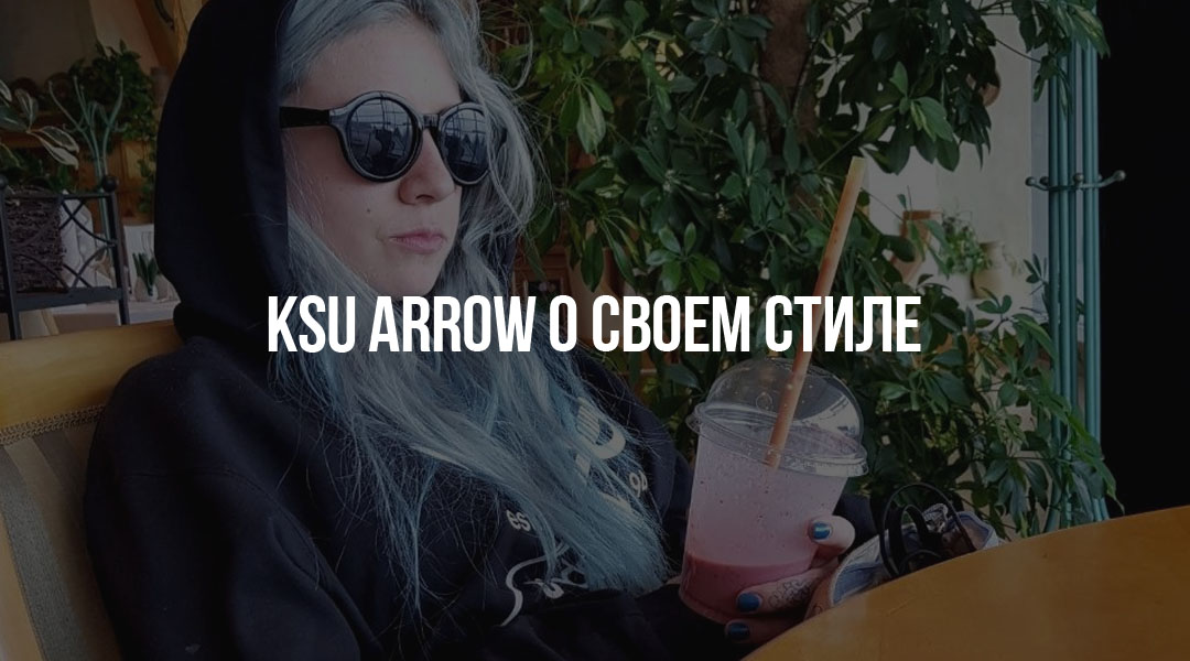 Тату-мастер Ksu Arrow