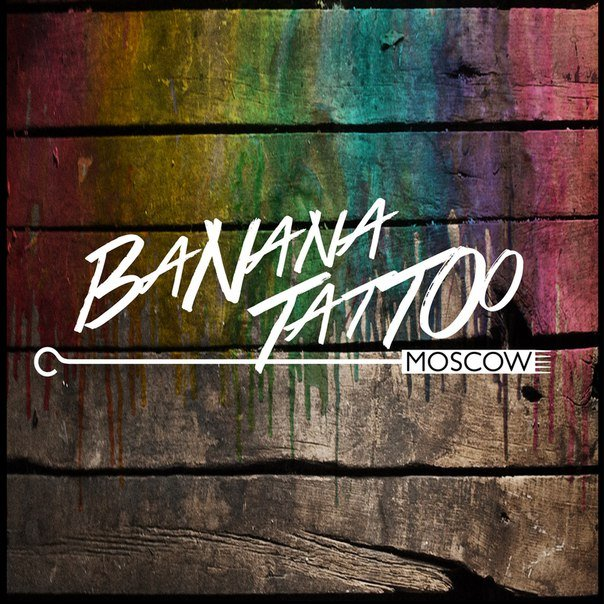 Студия BANANA TATTOO