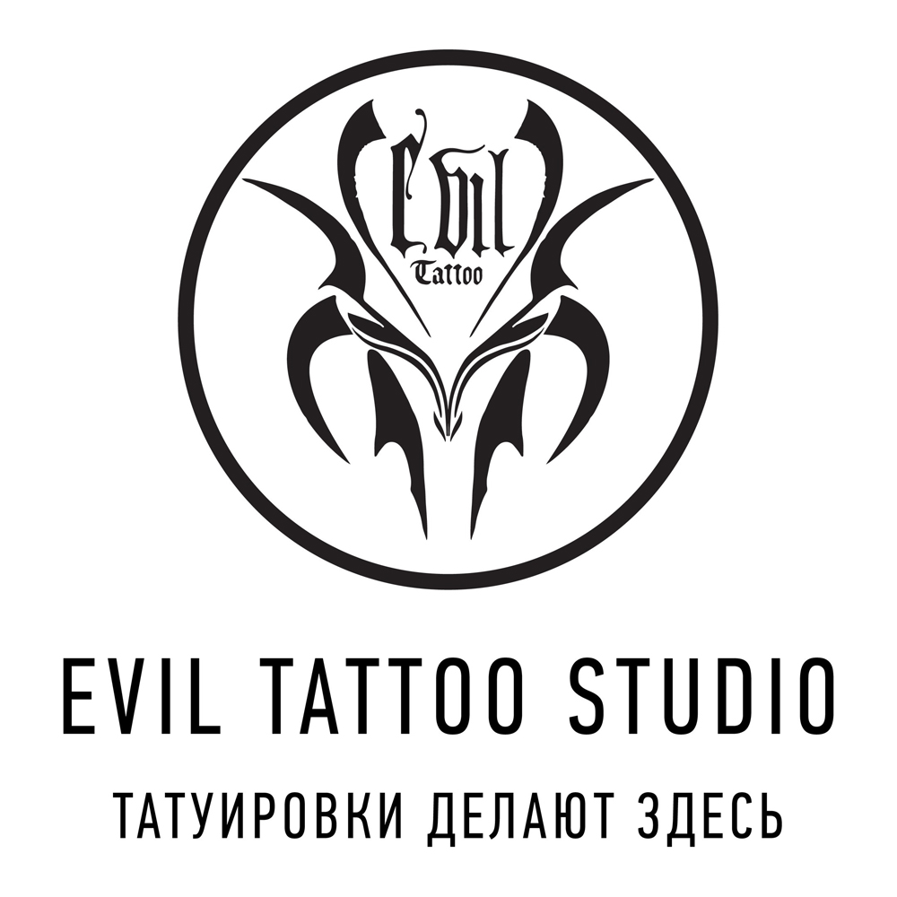 EVIL TATTOO STUDIO (на Дубровке)
